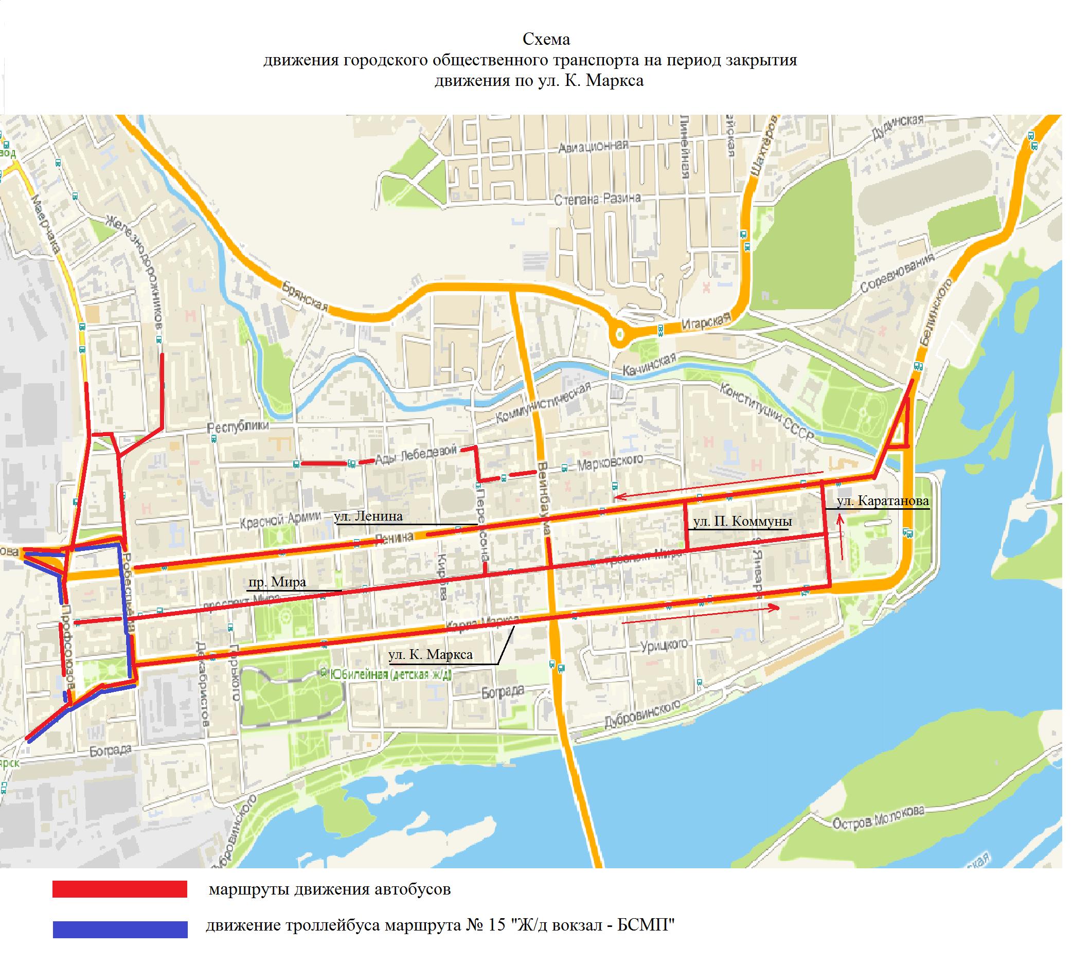 Схема общественного транспорта в анапе